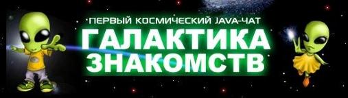 artmoney для galaxy знакомств